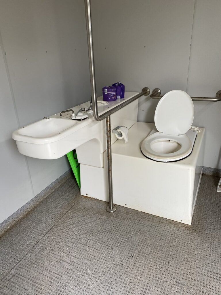 Wildlife HQ Disabled toilet 3