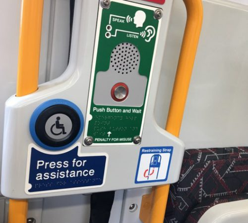 brisbane trains access button